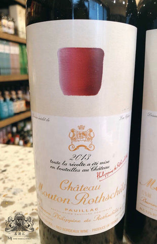 Mouton 2013 Red 750ml