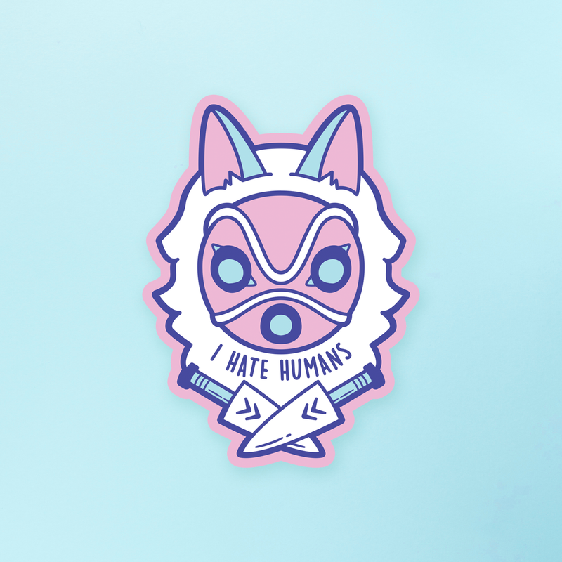 STICKER | I HATE HUMANS