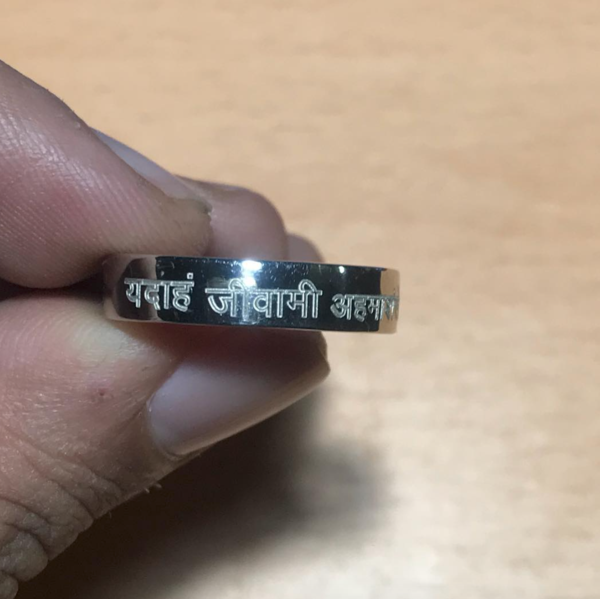 Hindi / Sanskrit / Non-English Language Engraved Platinum Rings JL PT 545