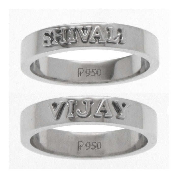 Embossed Platinum Wedding Bands SJ PTO 233 in India