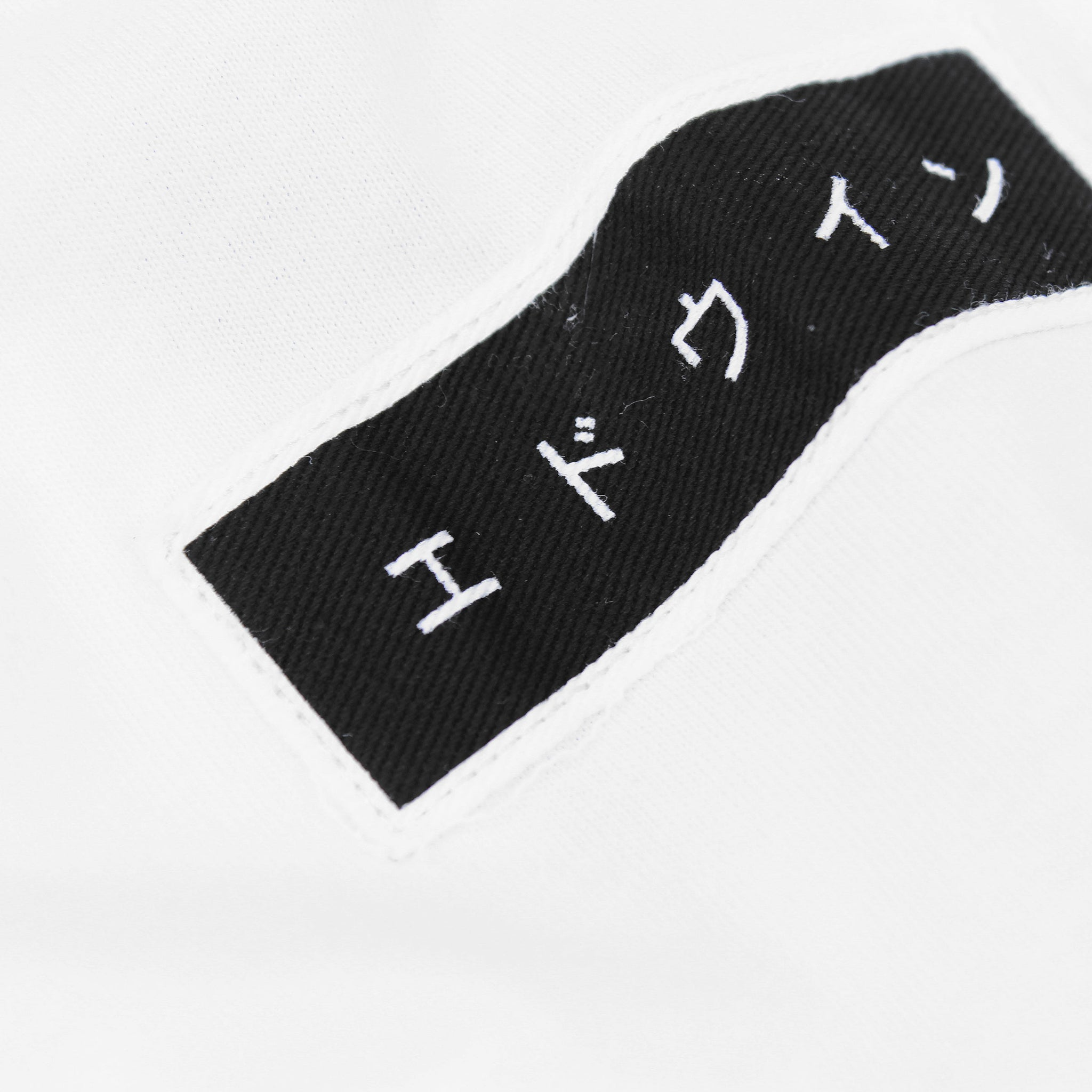 EDWIN Katakana Patch T-Shirt