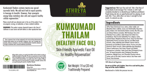 Kumkumadi Oil (Healthy Face Oil)