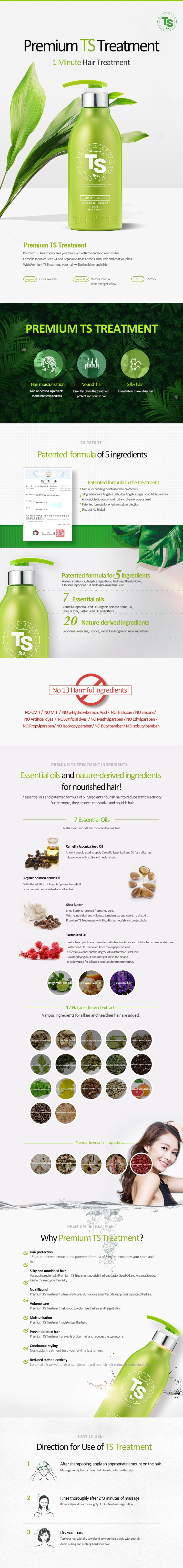 ts hair treatment australia