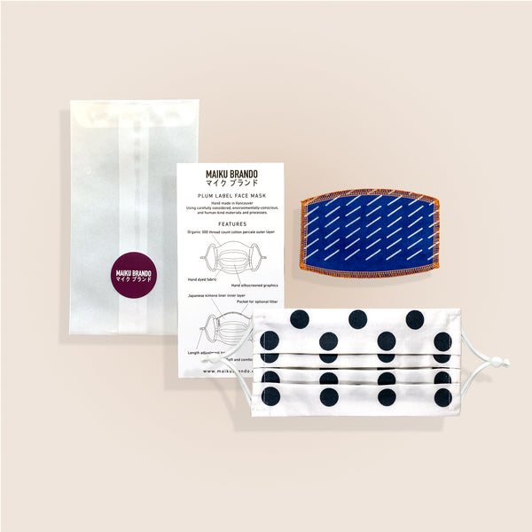 Maikudot Carbon face mask package contents