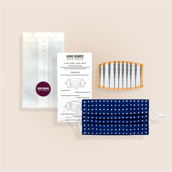 Jimbei Indigo face mask package contents