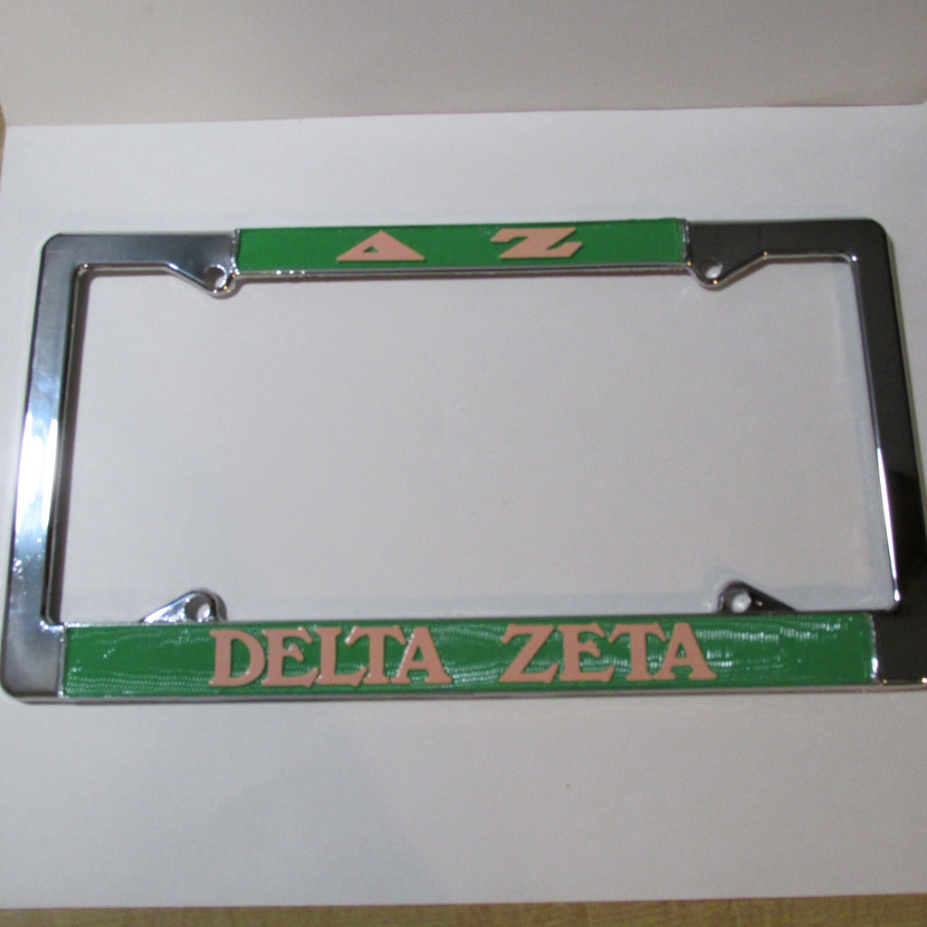 License Plate Frame Chrome Sorority | The Rah Rah Co.