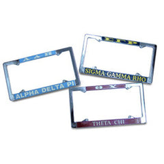 License Plate Frame Chrome Sorority