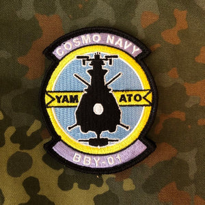 Space Battleship Yamato 2199 Patch