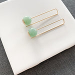 BALANCE AVENTURINE (more options available)