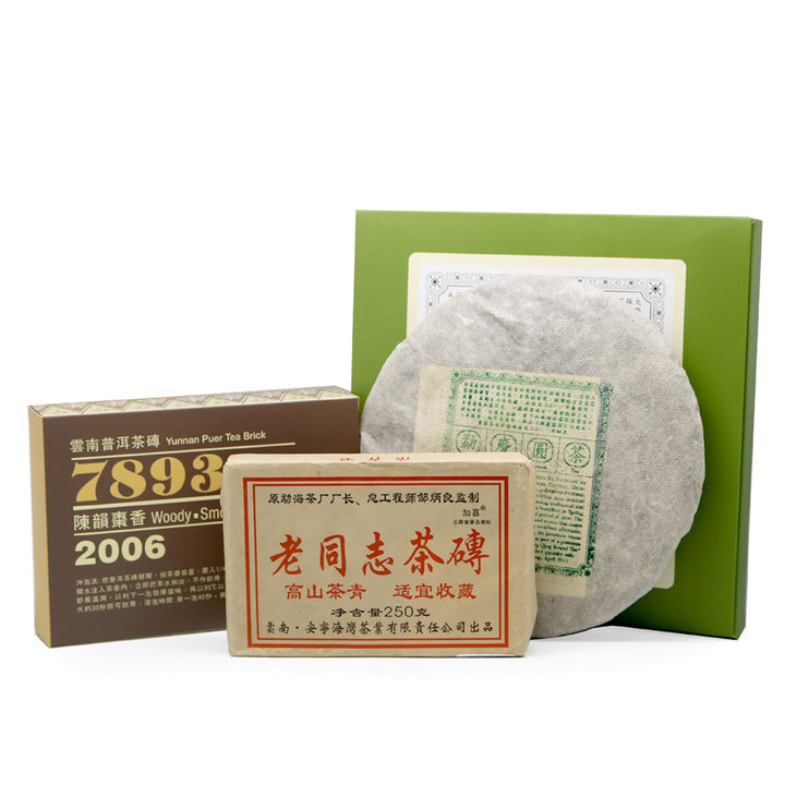 普洱茶,不要只是收,要喝它!Worthy of a vintage collection, Puer is great for everyday enjoyment, too