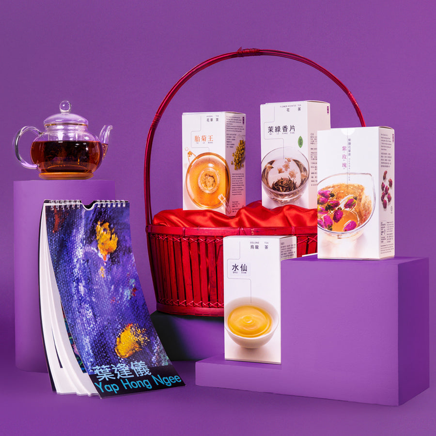 Flourish Gift CNY Tea Hamper (B)