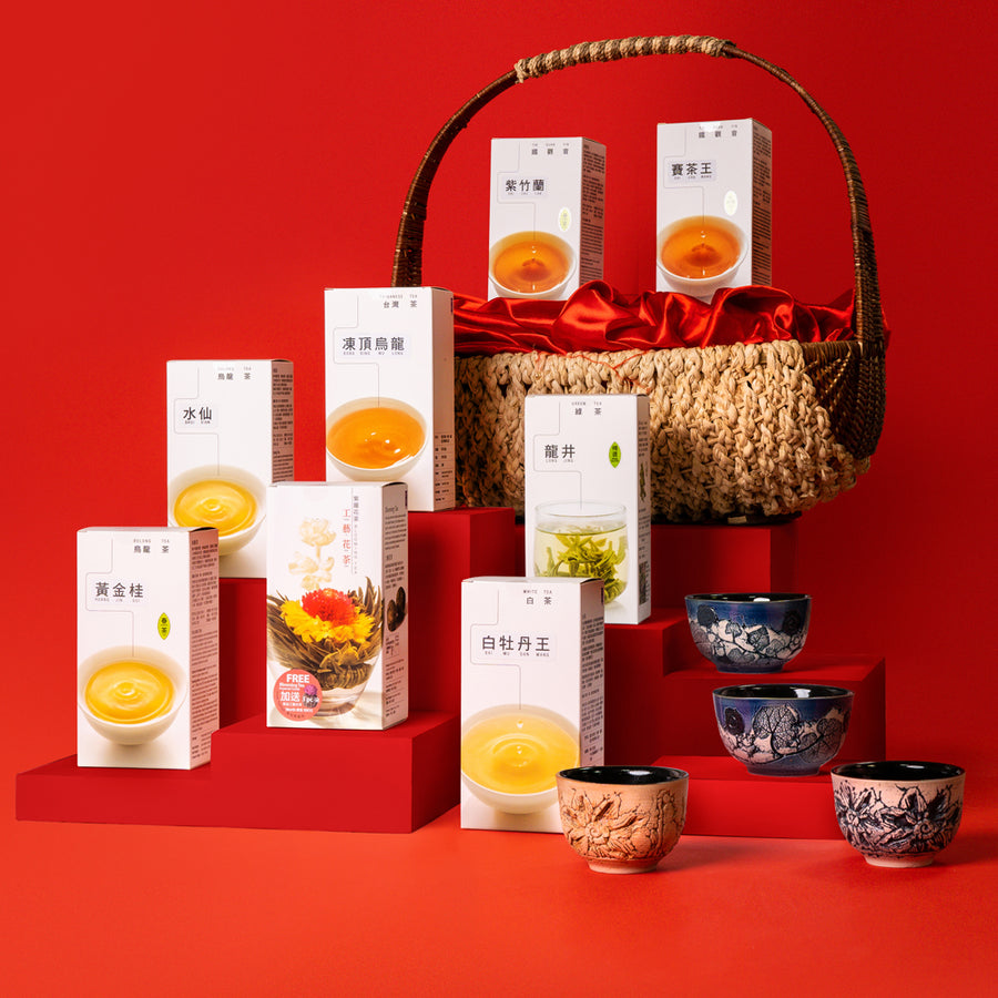 Blessing Gift CNY Tea Hamper