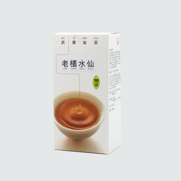 Lao Cong Shui Xian (100 Years Tree) Oolong Tea Fujian (75g)