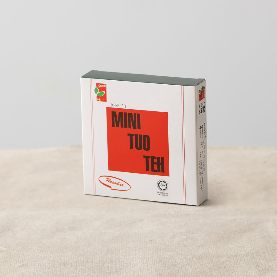 Mini Tuo Tea (Ripe Puer)
