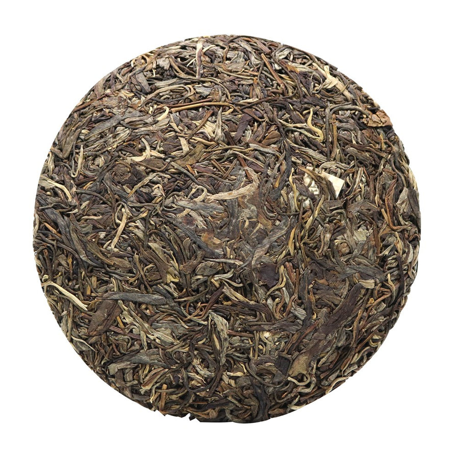 Bing Shen Chun Jian Green Puer Tea Year 2016 Yunnan (Stack)