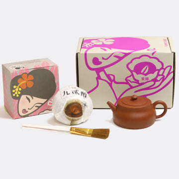 Aged Red Purple Clay Flat Lid Teapot (160cc) with Jiu Er Chun Aged Puer Ripe Tuo Cha Year 1992 Yunnan (100g)