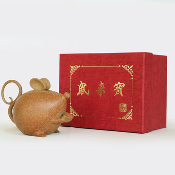 Ingots Mouse Yellow Clay Teapot (300ml)