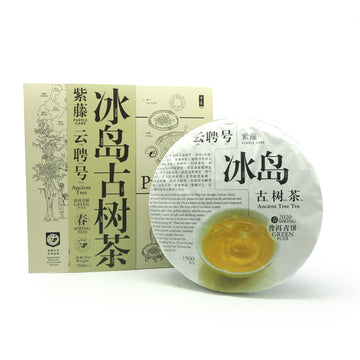 Yun Pin Hao-Bing Dao Green Puer Tea Year 2020 Mengku (±500g)