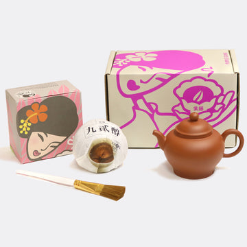 Aged Red Purple Clay Trophy Teapot (230cc) with Jiu Er Chun Aged Puer Ripe Tuo Cha Year 1992 Yunnan (100g)