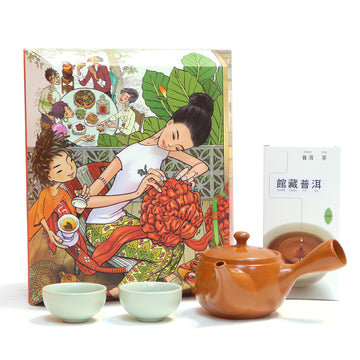 Guan Cang Puer Tea with Japanese Clay Pot CNY Tea Gift Set