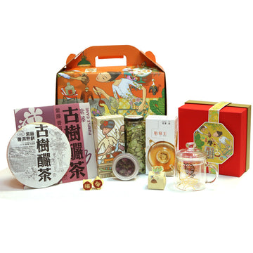[Rising Prosperity] Tea Treasure Hamper Gift Box (B)