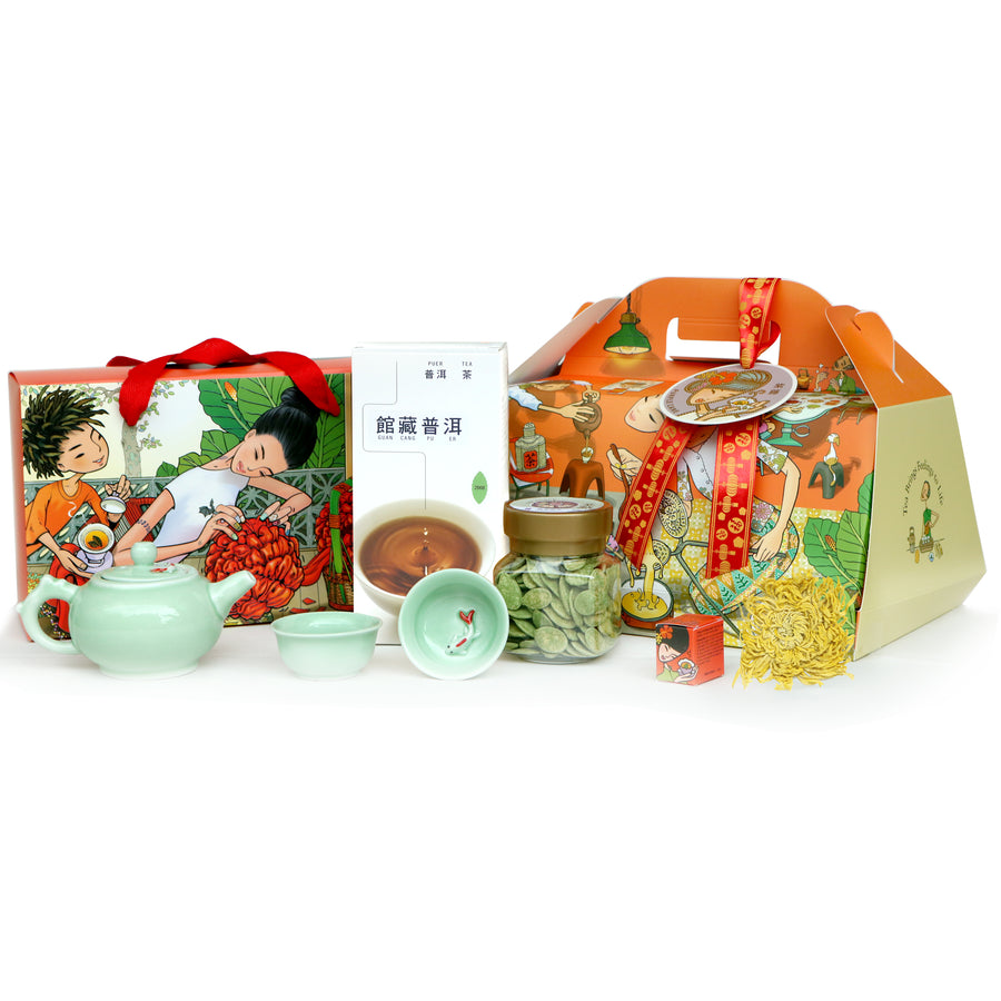 Lucky Fortune Tea Gift Set