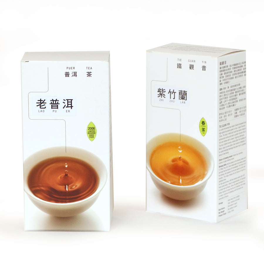 Aged Puer Year 2006 Yunnan (100g)+Special Selected Zi Zhu Lan Oolong Tea Fujian (100g)