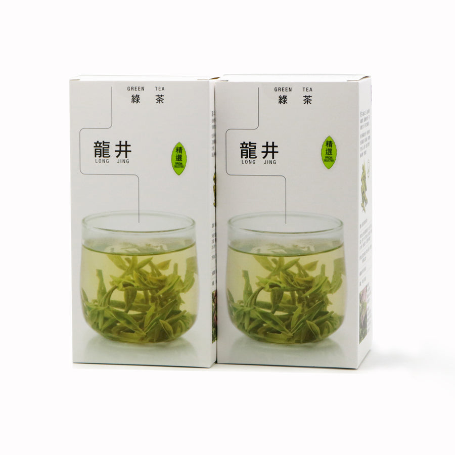 Special Selected Long Jing Year 2020 Hangzhou (50g/Box) 2 Boxes Special Price