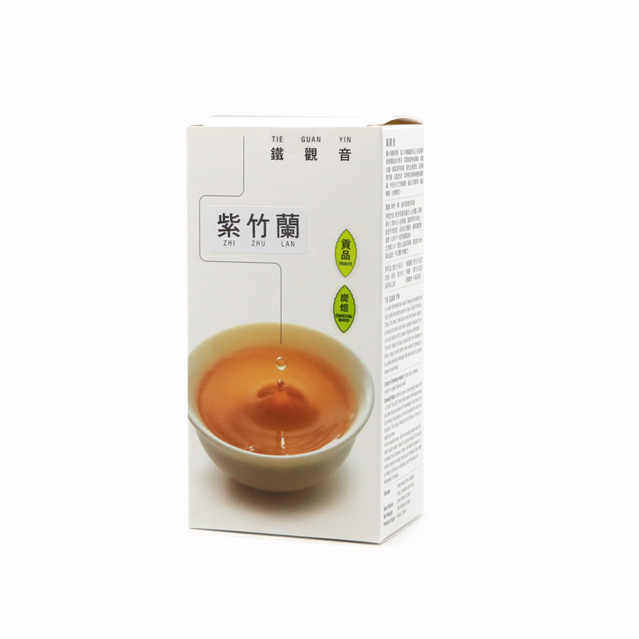Zi Zhu Lan (Tribute Grade) Oolong Tea Fujian (100g)