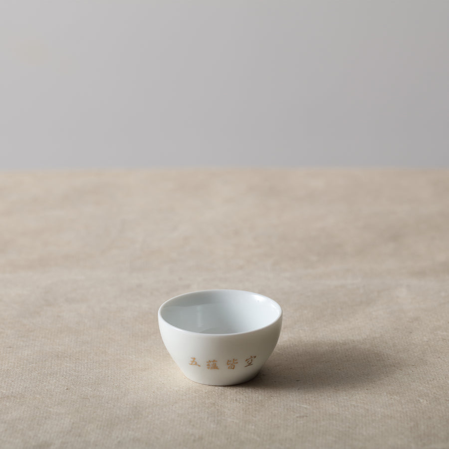 Golden Sutra Tea Cup (50cc) Five skandhas are empty