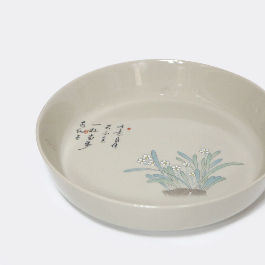 Narcissus Ash Glaze Porcelain Tea Tray (250ml)