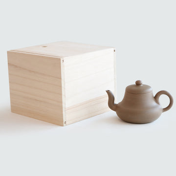 Purple Cane House Brand - Beige Clay Si Teng Teapot (250ml)