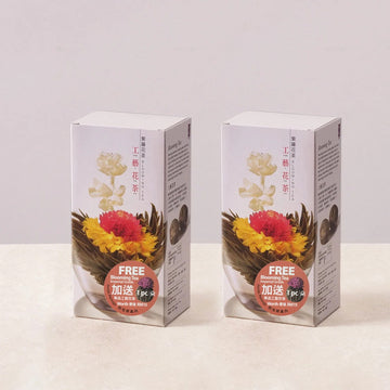 Blooming Tea Flower Scented Tea Fujian Free Imperial Grade 2 Boxes Special Price