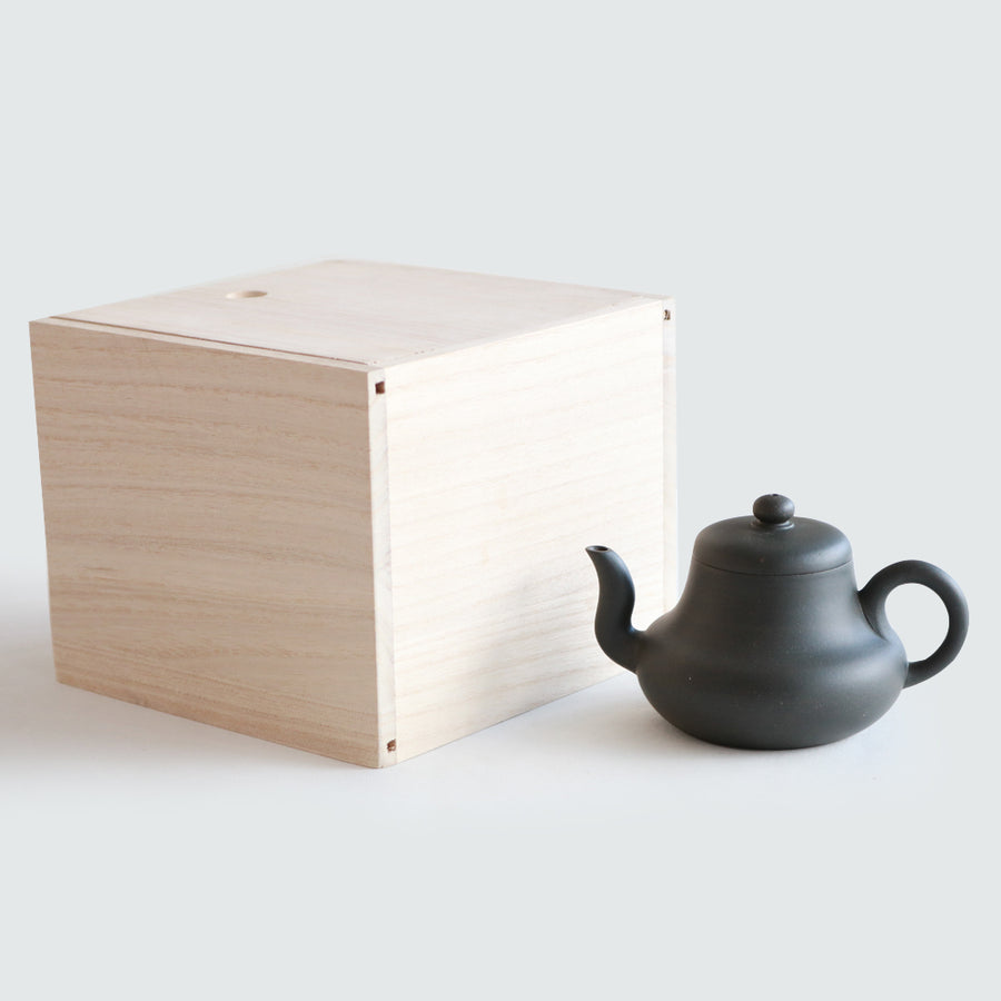 Purple Cane House Brand - Grey Clay Si Ting Teapot (250ml)