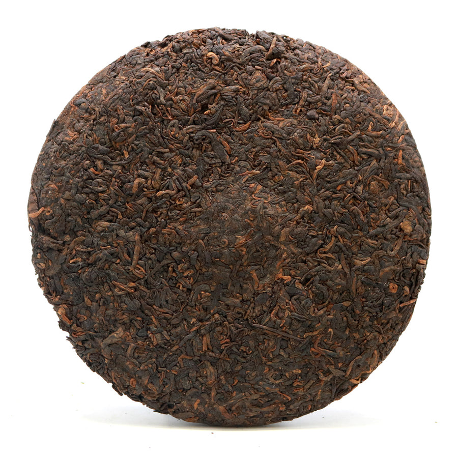 Purple Cane Zheng He Er Hao Ripe Puer Tea Year 2011 Yunnan (10 Boxes)