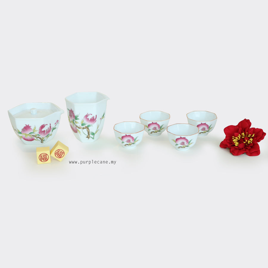Bountiful Blessing CNY Teapot Gift Set (200ml)