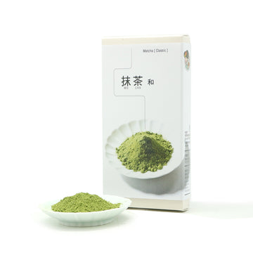 Classic Matcha Powder Shiga Japan (40g)