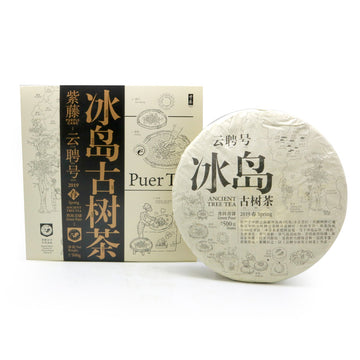 Yun Pin Hao-Bing Dao Green Puer Tea Year 2019 Mengku (±500g)