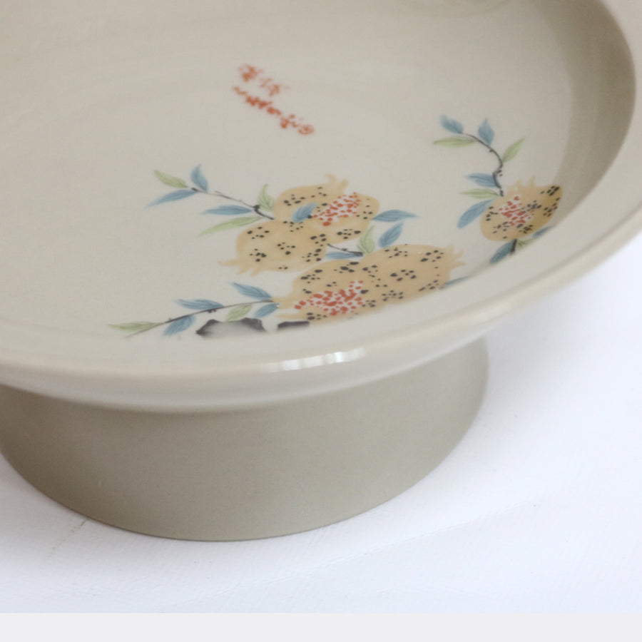 Pomegranate Ash Glaze Porcelain Tea Tray