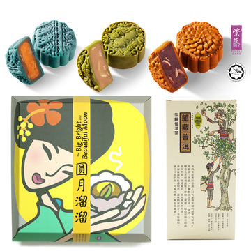 Moonlight Treasure Box Tea Mooncake Gift Set