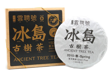 Yun Pin Hao-Bing Dao Green Puer Tea Year 2015 Mengku (±500g)