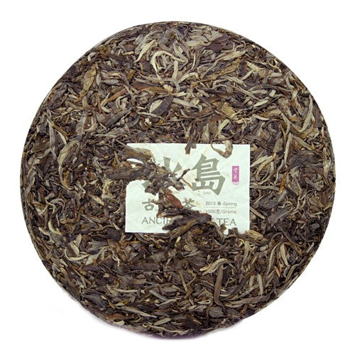 13‰۪ Yun Pin Hao - Ancient Tree Tea From the Bing Dao