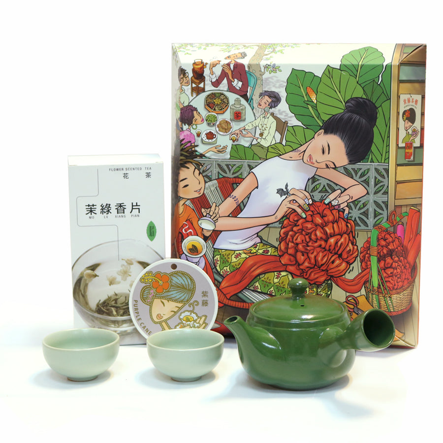 Brilliant Treasures Tea Gift Set
