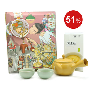 Huang Jin Gui with Japanese Clay Pot CNY Tea Gift Set
