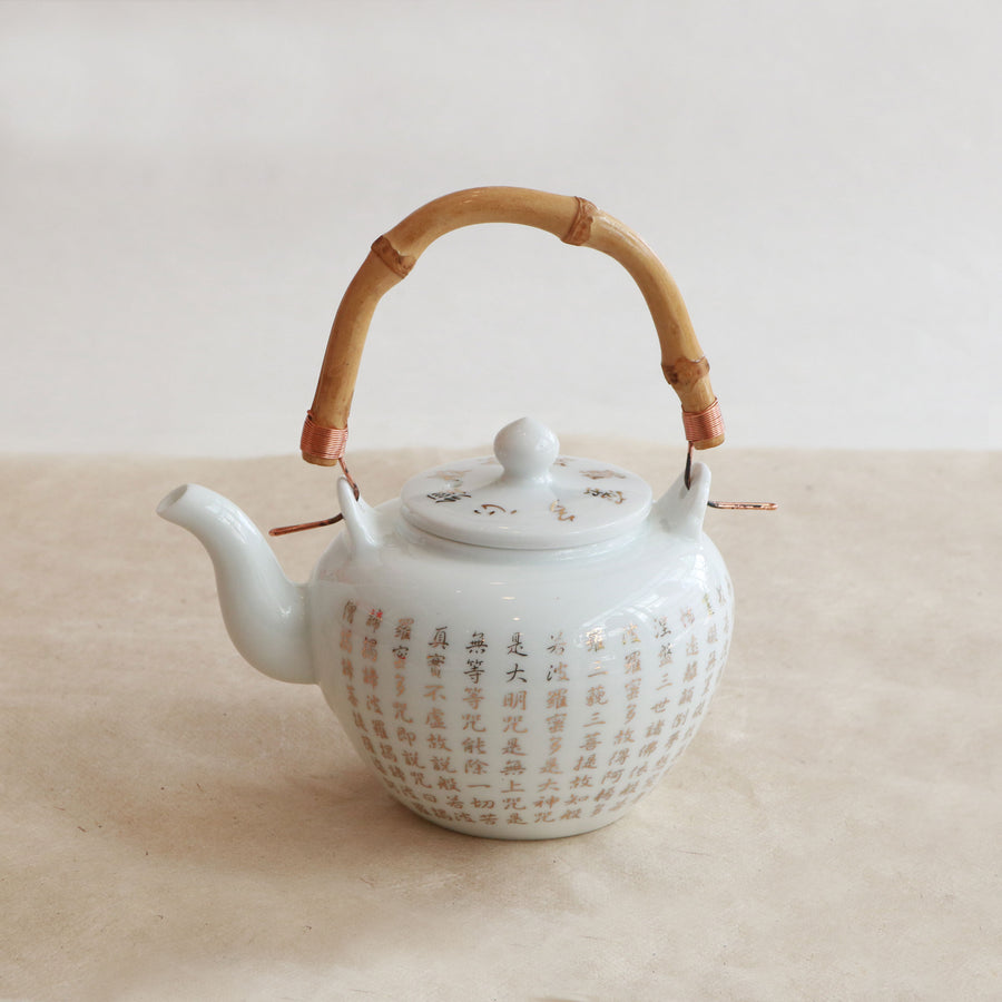 Gold Sutra Overhead Handle Porcelain Teapot + 4 Cups (500cc)