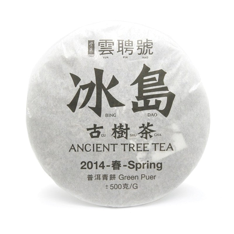 14' Yun Pin Hao-Bing Dao (Ancient Tea Tree)
