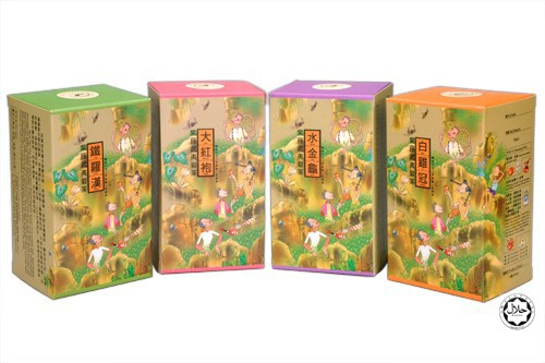 Top 4 of Wu Yi Cliff Grown Tea