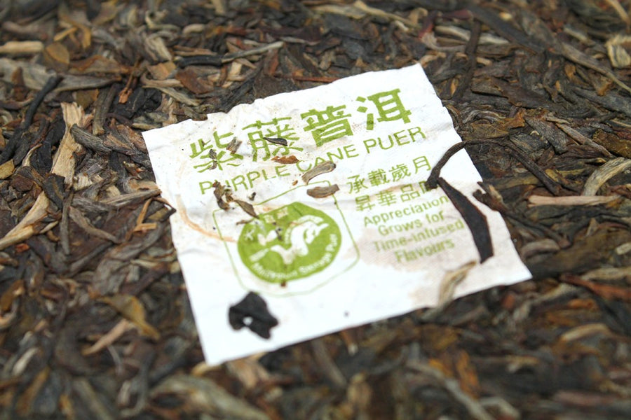 Purple Cane 7542 Green Puer Tea Year 2015 Yunnan (Stack)