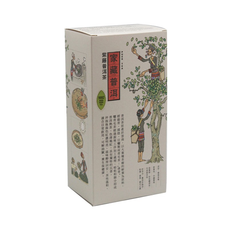 Special Reserve Aged Puer-Ripe Puer Tea Year 1992 Yunnan (±100g)
