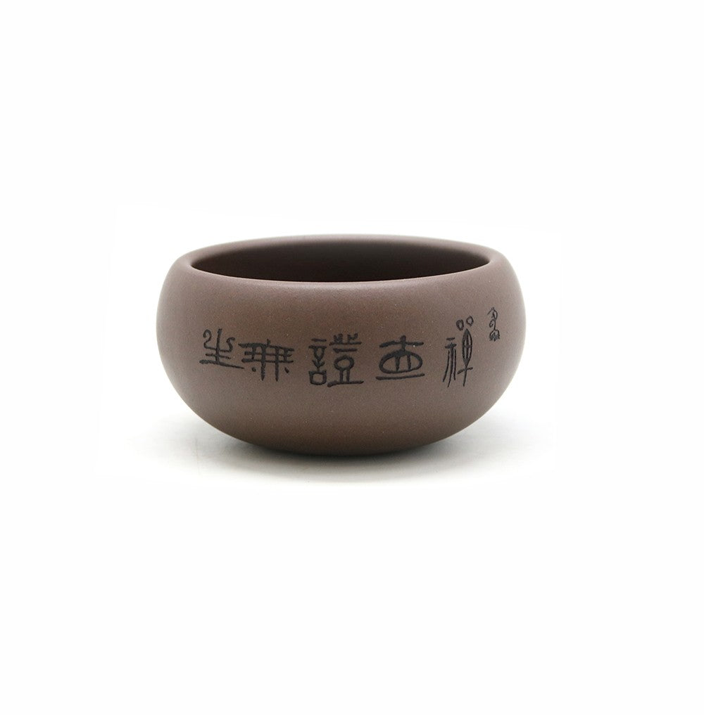15\'The Way Taken Old Clay - Purple Clay Zen Teacup (200cc)
